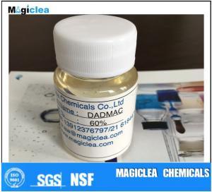 Dimethyl Diallyl Ammonium Chloride (DMDAAC)-2 Functional Monomer