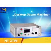 Buy cheap 110V 220V Medical Oxygen Source Ozone Generator water treatment Air Purifier/Medical research/ozone generator from wholesalers