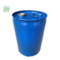Buy cheap Fenthion 60%ULV Bird Control Avicides product