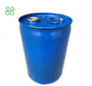 Buy cheap ICAMA Probenazole Natural Plant Fungicide 27605 76 1 95% TC product