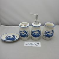 Buy cheap Blue And White Porcelain Bathroom Set With Crab Design In Traditional Chinese from wholesalers