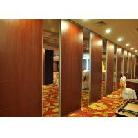 Buy cheap Wooden Office Divider Portable Acoustic Panels Aluminum Frame product