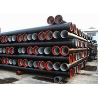 Buy cheap ISO2531 K9 FBE Coated Pipe Ductile Cast Iron Pipe T Type Push On Joint product