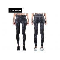 Buy cheap Women slim fit all over sublimation print yoga pants professional original designs product