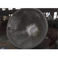 Buy cheap Melting Slag Pot Grey Ductile Spherical Iron Foundry Cast Spout Support from wholesalers