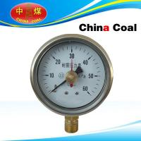 Buy cheap Double needle seismic pressure gauge product