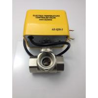 China Automatic Electric Actuated Ball Valve PN16 Pressure With 50Hz Frequency on sale