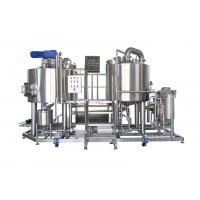 Durable Craft Brewing Equipment 1500L Output 2MM Exterior Shell Brewing Tanks