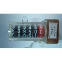 Buy cheap Electrical watt-hour meter pulse counter product