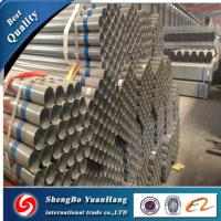 Buy cheap O.D 20-200mm Round Galvanized steel pipe/tube from wholesalers