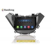 Buy cheap Chevrolet Dvd Car Multimedia Navigation System Quad Cortex 16G / 32G Rom For Dvb-T from wholesalers
