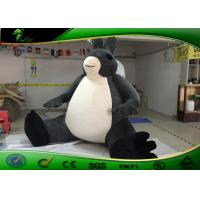 Buy cheap Big Inflatable Plush Cute Animal Squirrel PVC Inside For Decoration SGS Approval product
