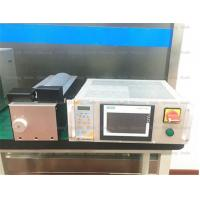 Buy cheap 35khz 1200w Portable Ultrasonic Welder 0.5-10mm2 Apply In Wire Copper And Flat from wholesalers