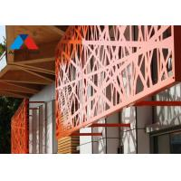 Buy cheap Perforated Aluminum Solid Wall Panels , Office Building Exterior Facade product