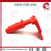 Buy cheap ISO Certificated Explosion-Proof Adjustable Ball Valve Lockout product