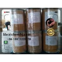 Buy cheap Dimer Acid Dilinoleic Acid 61788-89-4 Dyestuff Intermediate 99% Purity from wholesalers