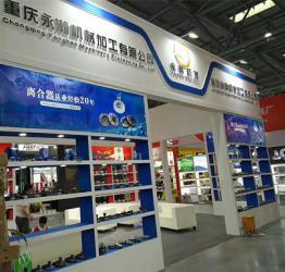 Chongqing Yonghan Machine Processing Co., Ltd.