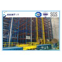 Buy cheap Customized  Automated Storage And Retrieval System AS RS High Automation product