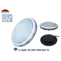 Buy cheap IP68 ABS PAR56 Underwater Par56 Led Swimming Pool Lights White Color 2 Wires Out product