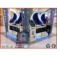 Buy cheap Dynamic Effect 360 Visual Movies 9D VR Cinema 2KW 4KW 6KW For Supermarket product