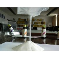 Buy cheap 1000 dal fish collagen peptide, hydrolysate, food grade, water soluble product