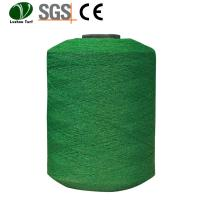 Buy cheap Waterproof Artificial Grass Yarn / Always Green Synthetic Turf Customized product