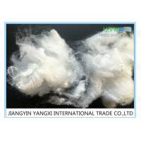 Buy cheap 1.5 Denier Spunlace Non Woven Polyester Fiber Low Foaming With Excellent Carding product