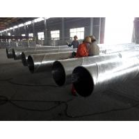 Buy cheap 508*12mm EN10025 Hot Galvanized Spiral Welded for Water Transferring product