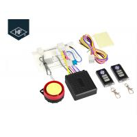 Buy cheap 12V Alarm System Motorcycle Parts Anti Theft Automatic Sensor Guarding 125db Double Remote Control product
