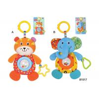 """Buy cheap 8 """" Musical Elephant Plush Rattle Toy For Baby Age 3 Months Phthalates - Free product"""