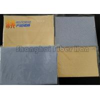 Buy cheap 1 Pack Chamois Cleaning Cloth Leather Shammy Towel Multi Purpose 45cmX50cm from wholesalers