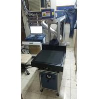 Buy cheap 100w Glass Tube Galvo Laser Marking Machine , Large Size Laser Marking Equipment product
