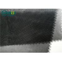 Buy cheap Knitted Taffeta Fabric Woven Interlining 100% Polyester For Garment Accessories product