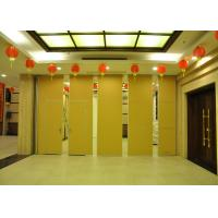 Buy cheap Training Room Folding Partition  Aluminum Sliding Doors 65mm Panel product