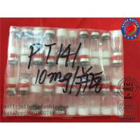 Buy cheap Sell 99% Purity Cosmetic Standard Tetrapeptide-5 / Eyeseryl Raw Powder CAS :820959-17-9 from wholesalers
