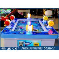 Buy cheap Vast Mysterious Ocean Scene Shooting Fish Arcade Amusement Game Machines For Kids product