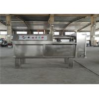 China Versatile Meat Dicer Machine, Easy To Operate Meat Dicing Equipment 500kg on sale