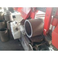 Buy cheap API Coupling Blank Supplied as per customer's request product