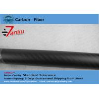 Buy cheap 100% Real Carbon Fiber Round Tube 3K Carbon Fiber Roll Wrapped Twill Tubes product