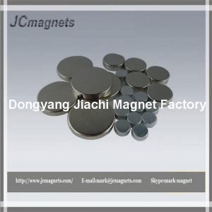 Buy cheap sintered ndfeb neodym disc magnet hs code generator permanent magnet product