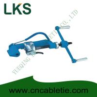 Buy cheap LKA type Hand Operated Strapping Tools(light-duty) product
