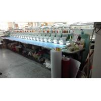 Buy cheap Multi Thread Used Tajima Embroidery Machine Computerized 9 Needles from wholesalers
