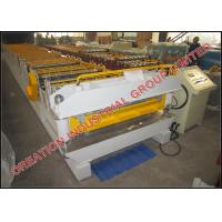 Buy cheap Double Layer Corrugated 900/1000mm Metral & Normal Aluminium Roofing Sheet Corrugating Machine product
