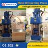 Buy cheap Wanshida Scrap Metal Aluminum Copper Chips sawdust Briquetter Briquetting Press from wholesalers