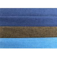 Buy cheap 2/2 Twill Weft Stretch Blue Outdoor Fabric Coated Waterproof Fabric For Winter Jacket product