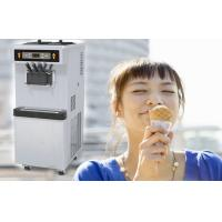 Stainless Steel Shell frozen yogurt ice cream maker With Standby System