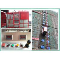 Buy cheap Construction Site Rack And Pinion Elevator With Safety Door Protection product