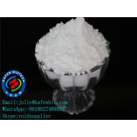 Buy cheap CAS 17316-67-5 Veterinary Drugs Pharmaceutical Raw Materials Butafosfan Powder from wholesalers