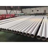 Buy cheap Super Duplex Stainless Steel Pipes, EN 10216-5 1.4462 / 1.4410, UNS32760(1.4501), Pickled & Annealed,  ,20ft product