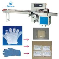 Buy cheap Automatic Gauze roll,Gauze,Alcohol pad packaging machine product
